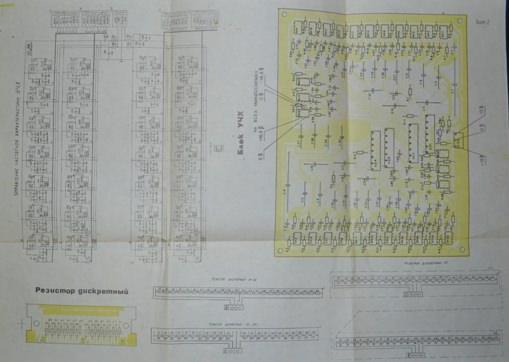 Прибой Э024С схема