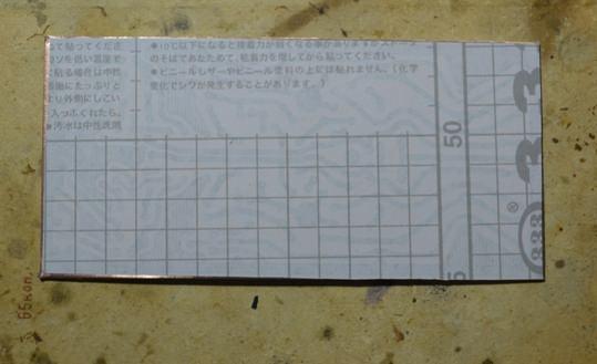 Текстолит с рисунком на глянцевой бумаге